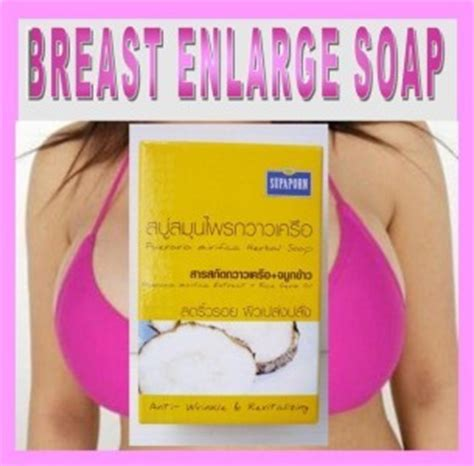 Breast Soap Usa Breast Enlargement Firming Soap Breast Up Pueraria Mirifica Firming Bust Breast Enlargement Soap