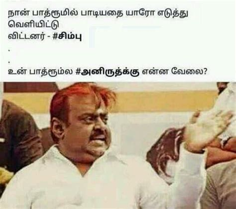 Vijayakanth Memes - vijayakanth jokes in tamil and english sms whatsapp