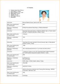 16 cv application form for a basic appication