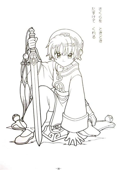 Cardcaptor Coloring Pages by 48 Best Cardcaptor Coloring Pages Images On
