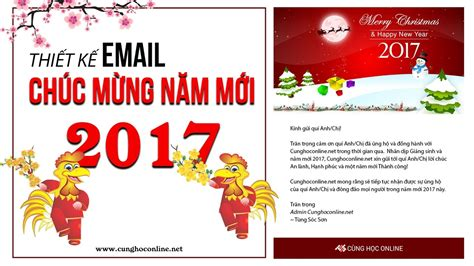 new year email template 2016 happy new year 2016 email 28 images happy new year