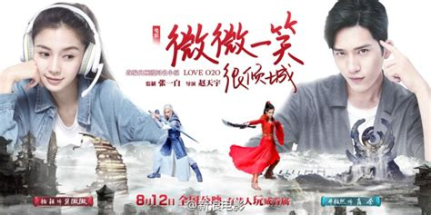 film love 020 anticipation post love 020 with angelababy and jing