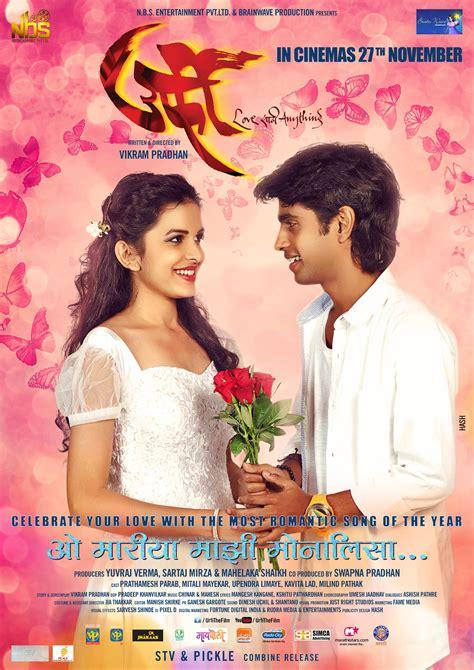 full hd video marathi khatrimaza marathi movie 2016 natsamrat watch movie
