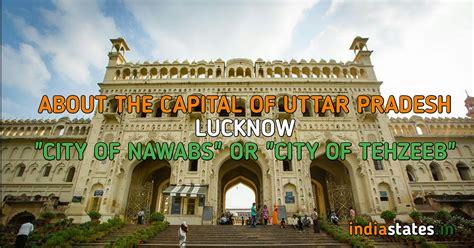 lucknow capital  uttar pradesh famous places