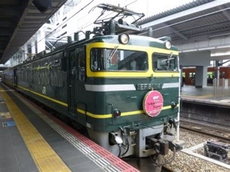 Japanese Sleeper Cars by Japan Trains The Twilight Express Sleeping Car