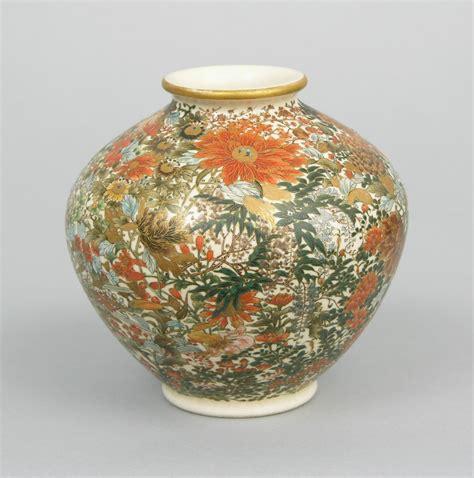 Satsuma Vase Signatures by A Signed Yabu Meizan Satsuma Vase Meiji Period 03 07 09