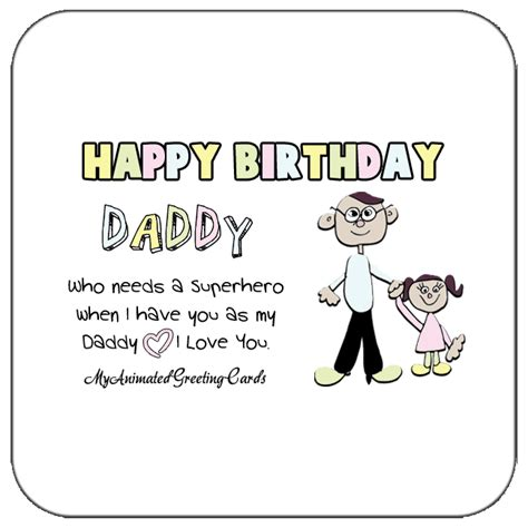 Verses For Dads Birthday Cards Dad Wishes My Animated Greeting Cards