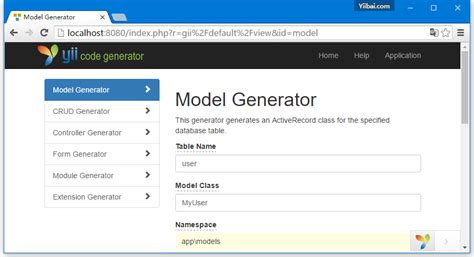 yii migration tutorial yii数据widgets yii2教程