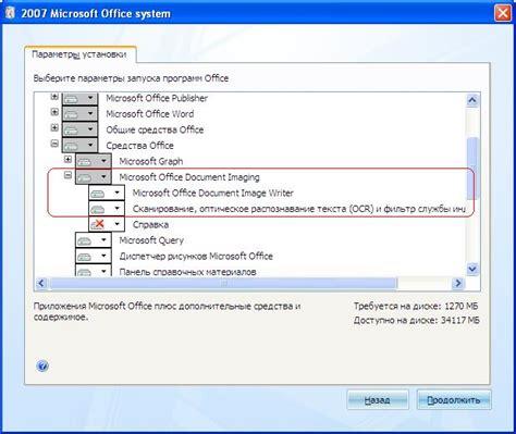 format html phpmailer free download program mdi format viewer free backuplp