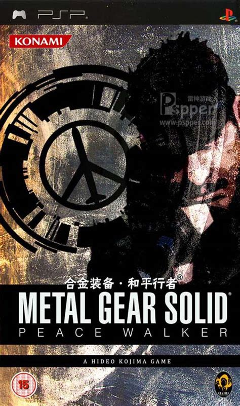 Po Import Console Psp Metal Gear Solid Peace Walker Premium metal gear solid peace walker