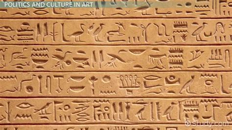 ancient culture ancient architecture history politics