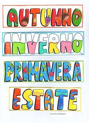 Calendario U Lima Insieme Uguali Ma Diversi Calendari Accoglienza