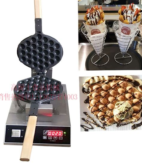 Teflon Maker with shipping cost digital 220v hongkong egg waffle maker