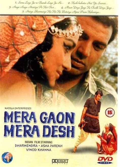 the foreigner film online subtitrat mera gaon mera desh online subtitrat