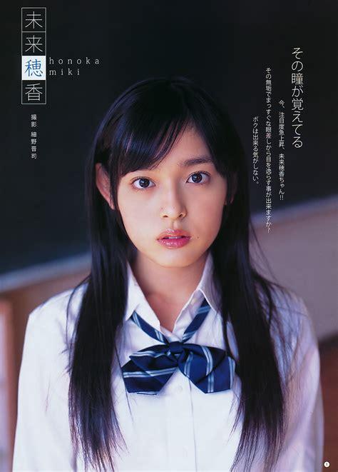 film jepang love in tokyo itazura na kiss love in tokyo drama jepang terbaru 2013