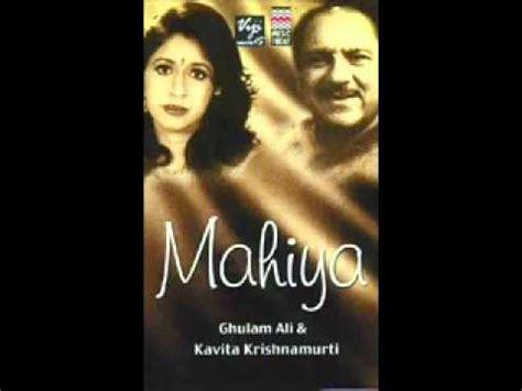 awain te tenu dasan by ghulam ali kavita krishna ghulam ali kavita ji ek tu howain