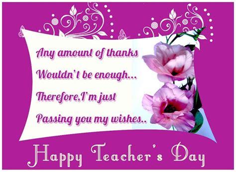 Greeting Card Happy Teachers Day