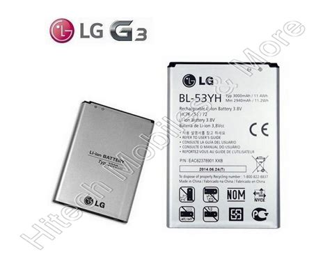 Lg G3 Bl 53yh Battery bl 53yh genuine battery for lg g3 d855