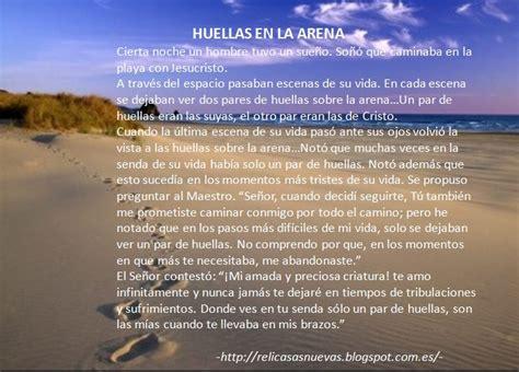Imagenes De Dios Huellas En La Arena   reli casas nuevas dto religi 243 n ies huellas en la