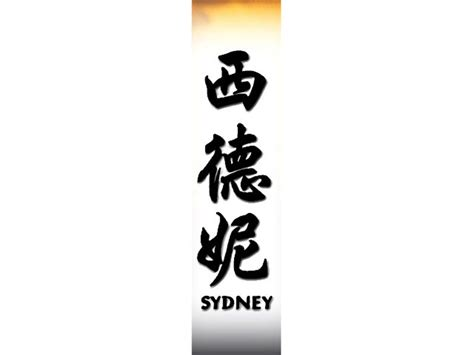 Tattoo Apprenticeship Sydney | create your own website for free cross tattoos for
