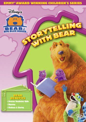 bear inthe big blue house dvd bear in the big blue house storytelling with bear dvd