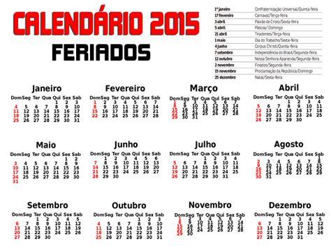 calendario para informacion exogena 2015 calend 193 rio 2015 para imprimir v 193 rios tamanhos