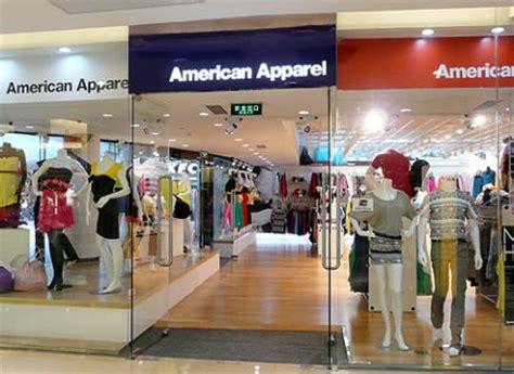 shop america american apparel store shenzhen king glory plaza address