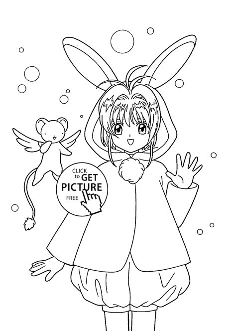 Anime Coloring Pages To Print Printable Sakura Anime Coloring Pages For Kids Printable Free by Anime Coloring Pages To Print Printable