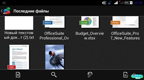 officesuite pro apk cracked officesuite 7 apk cracked