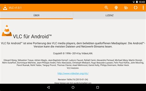 vlc android vlc f 252 r android als stabile version ver 246 ffentlicht
