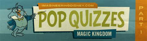 quiz 2013 pop culture trivia part 1 new style for 2016 2017 pop quizzes magic kingdom part 1 imagineering disney