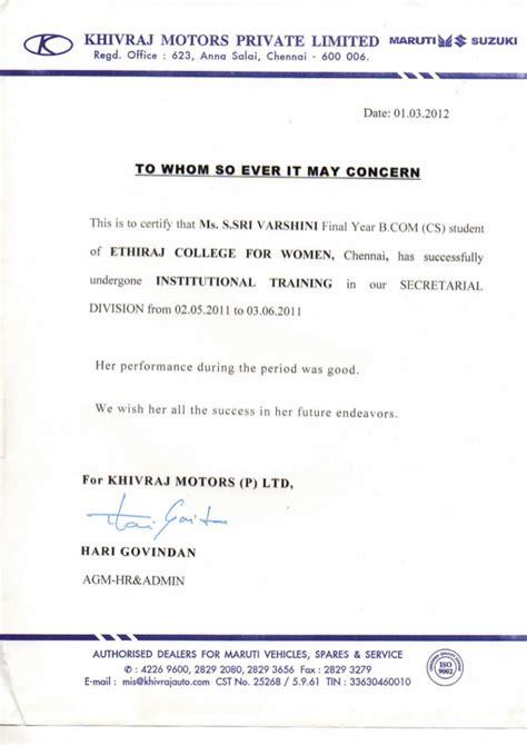 B.COM(CS) Internship Certificate