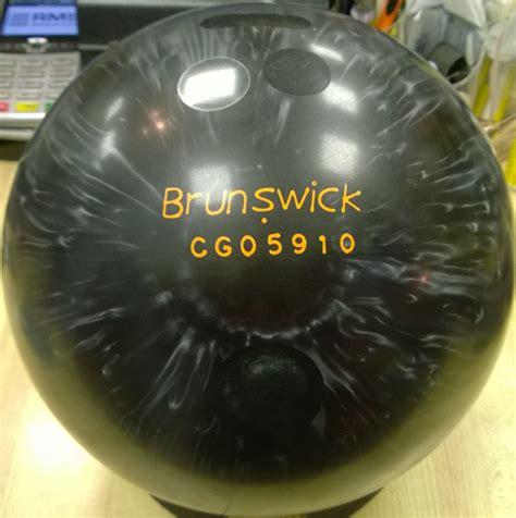 Jayhawk Bowling Detox by 2nd Pre Owned Brunswick Black Pearl Rhino