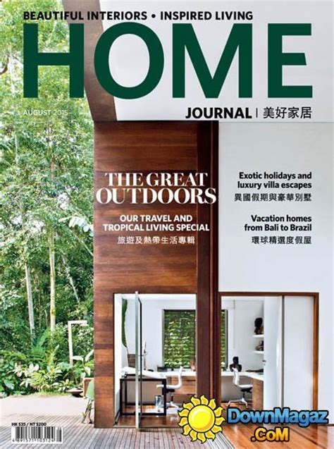 home design magazines 2015 home journal hong kong august 2015 187 download pdf