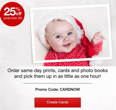 beautiful last minute photo cards pretty handy