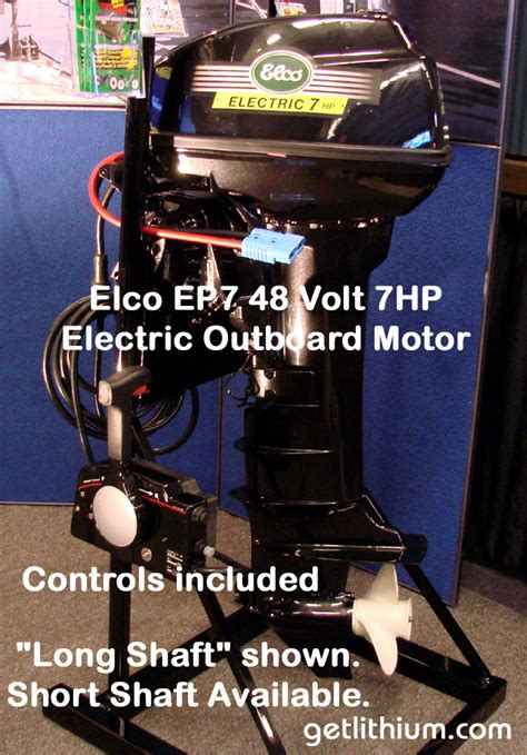 elco marine electric motors elco motor yachts 48 volt 7 hp electric outboard motor for