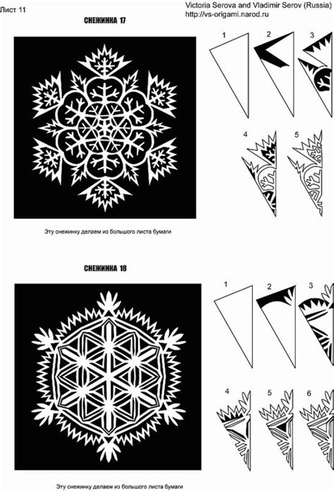 paper snowflake templates diy paper snowflake projects 2d 3d to beautify