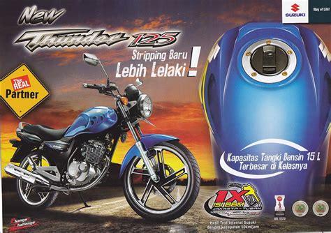 Lu Led Motor Thunder suzuki thunder 125 wallpaper