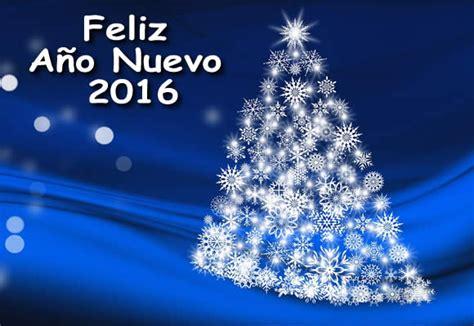 imagenes bonitas de navidad del 2016 frases para felicitar feliz a 241 o nuevo frases de navidad