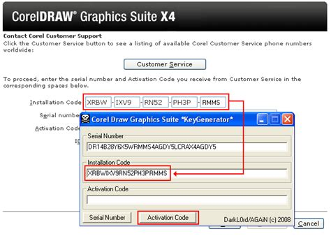 corel draw x4 enter serial number corel draw x4 keygen crack serial number download