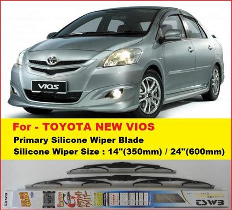 Wiper Toyota Vios Bosch Aerofit 2414 promotion toyota vios wipers nwsg14 end 6 3 2017 1 15 am