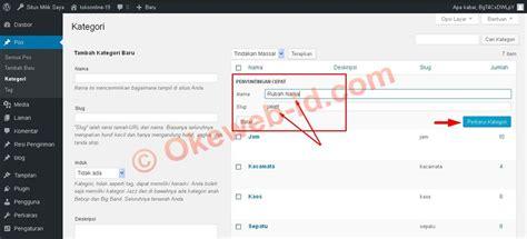 tutorial website indonesia tutorial membuat dan mengedit kategori produk oke web