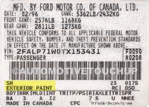 mercury paint code locations touch up paint