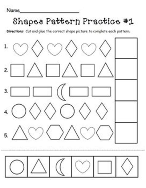 patterns with shapes and pictures worksheets shapes pattern practice page by the mcgrew crew tpt