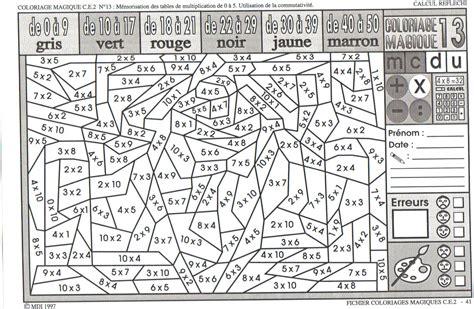pattern magic en français pdf 12 dessins de coloriage magic ce2 224 imprimer