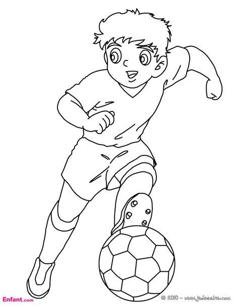 Coloriages pour garçon: Le football