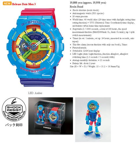 new g shock releases for march 2010 mygshock
