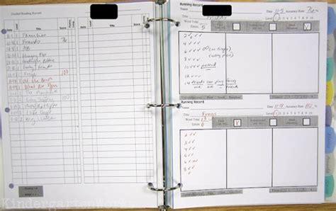 design html form for keeping student record guided reading binder guided setup kindergartenworks