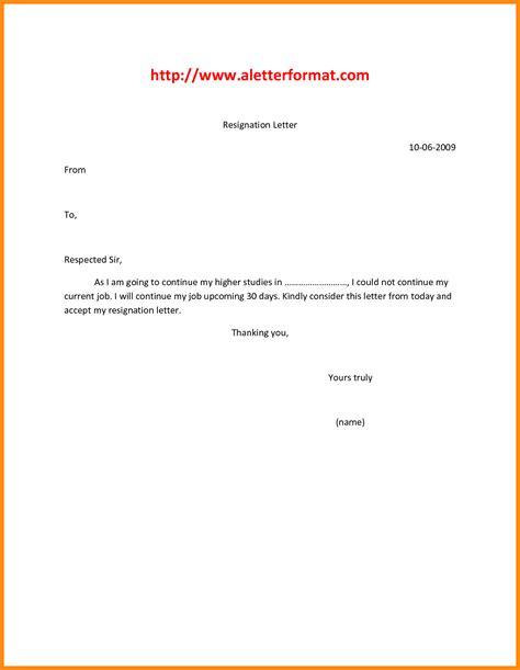 Resign Letter Sle Format by 5 Resign Letter Pdf Reporter Resume