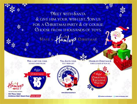new year offers in india hamleys india offers 2013 sale offer and